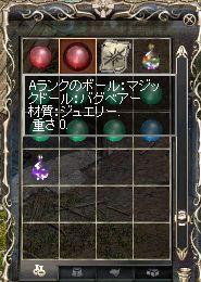 LinC1736.jpg