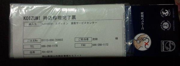 160613-213143_R.jpg