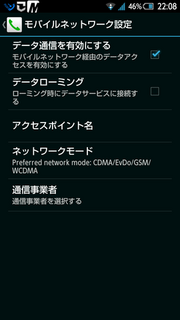 Screenshot_2014-03-26-22-08-06.png