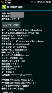 Screenshot_2014-03-26-22-26-00.png