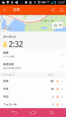 Screenshot_2017-05-23-12-47-44.png