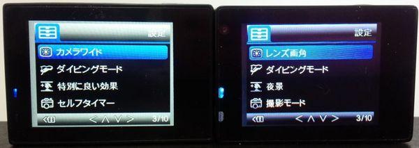 DSC_1037.jpg