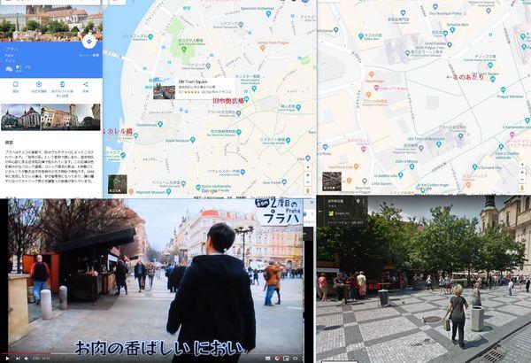 旧市街お肉.jpg
