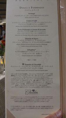 P1150210_R.JPG