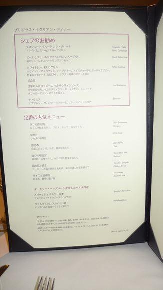 P1150448_R.JPG