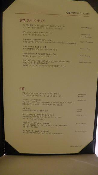 P1150450_R.JPG