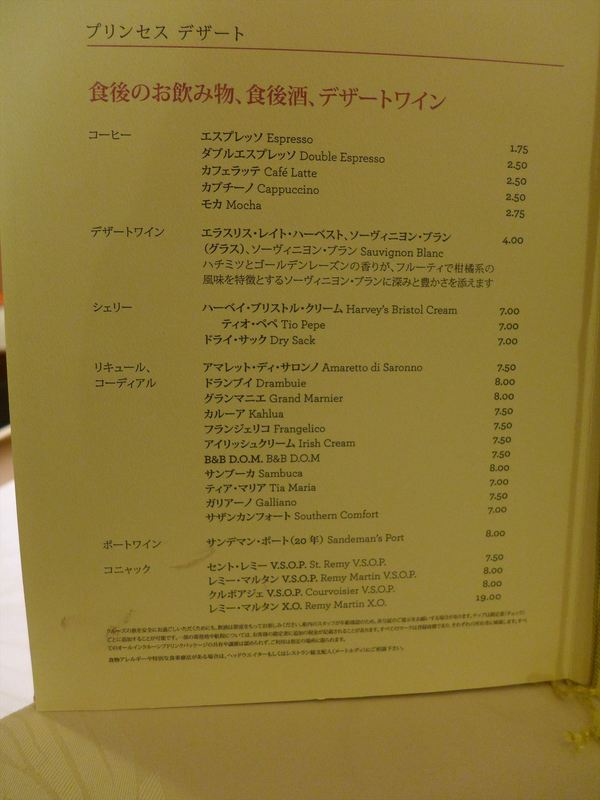 P1150556_R.JPG