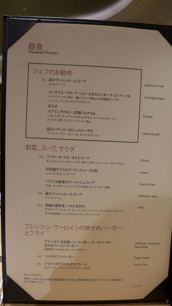 P1150612_R.JPG