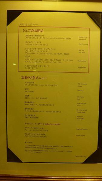 P1150624_R.JPG