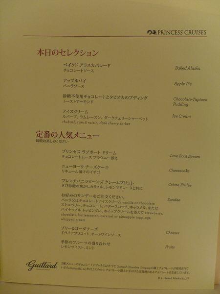 P1150670_R.JPG